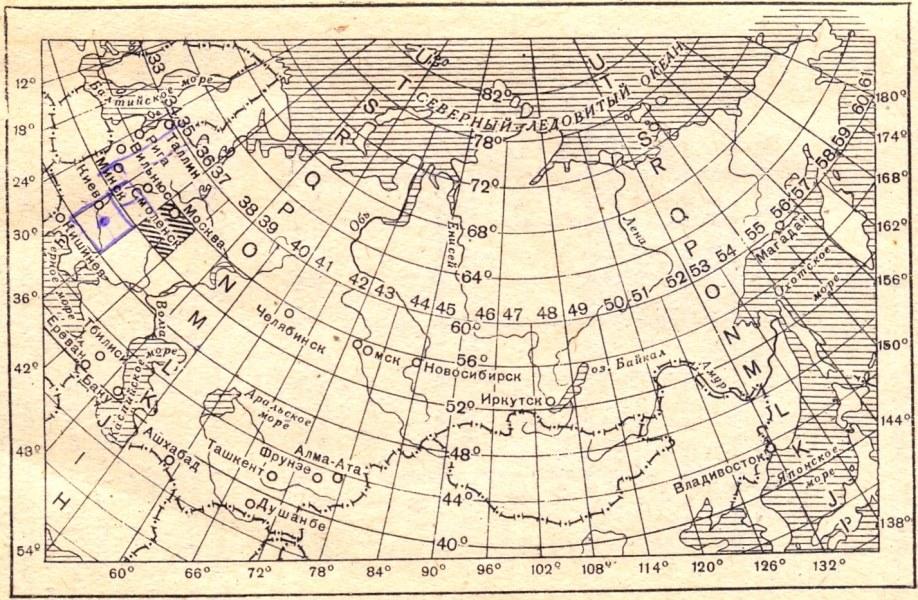 карты масштаба 1:1000000
